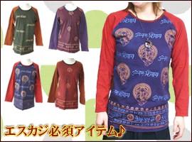 アジアンファッション・エスニック雑貨のItal Village ヒンディプリントラグランカットソー