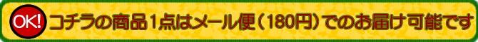 アジアン雑貨・エスニックファッションのItal Village メール便について