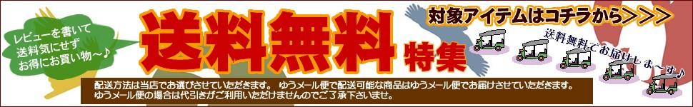 アジアン雑貨・エスニック雑貨のItal Village 送料無料