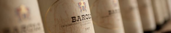 「王のワイン」ヴェルニ地区の最上級バロー