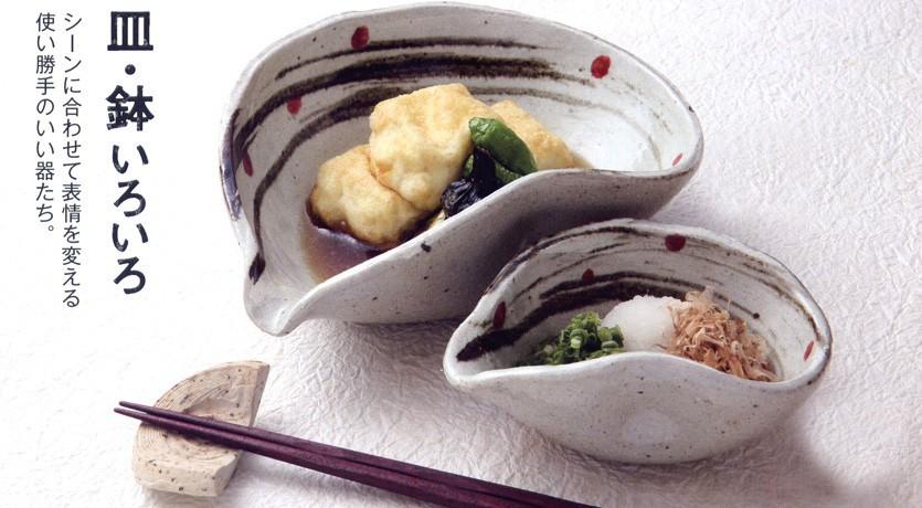 信楽焼の皿・鉢いろいろ シーンに合わせて表情を変える使い勝手の良い器たち