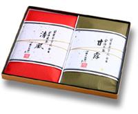 黄檗山管長命名茶 E-52