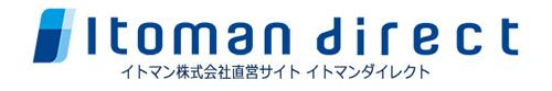 イトマンダイレクト Yahoo!店 ロゴ