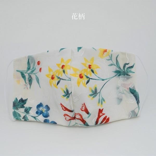 母の日 母の日ギフト のど飴 マスク セット 〜アメトマスク〜(送料無料)|iwaiseika|27