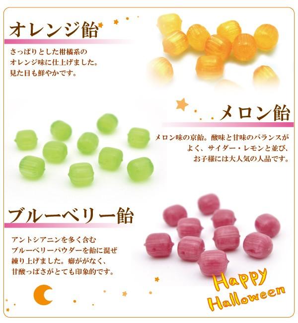 オレンジ飴、メロン飴、ブルーベリー飴
