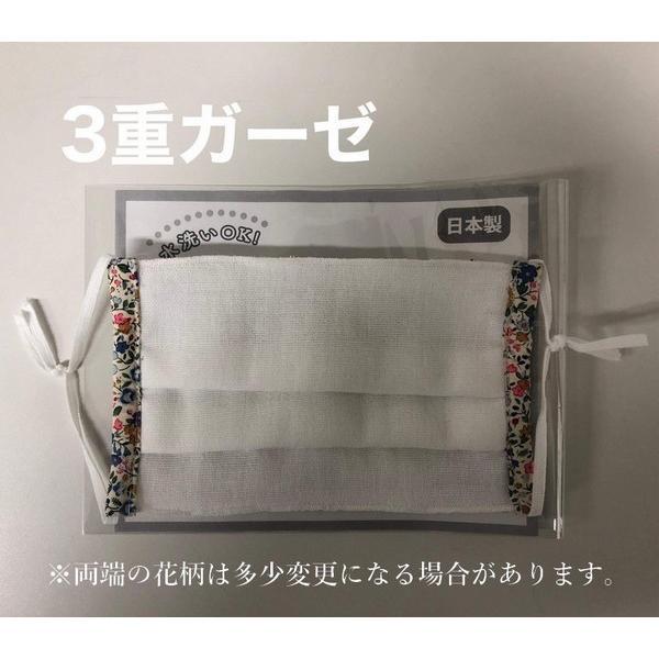 母の日 母の日ギフト のど飴 マスク セット 〜アメトマスク〜(送料無料)|iwaiseika|26