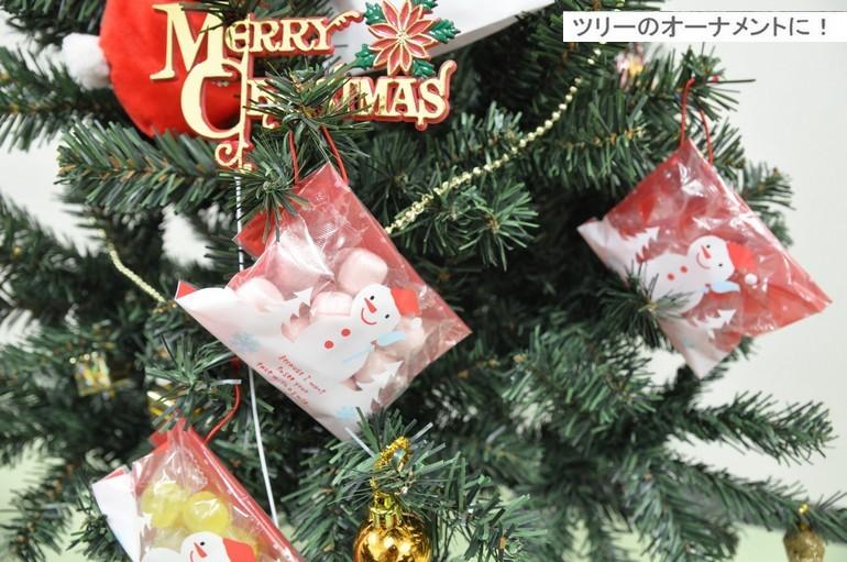 クリスマス ツリー オーナメント