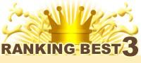 RANKING BEST3
