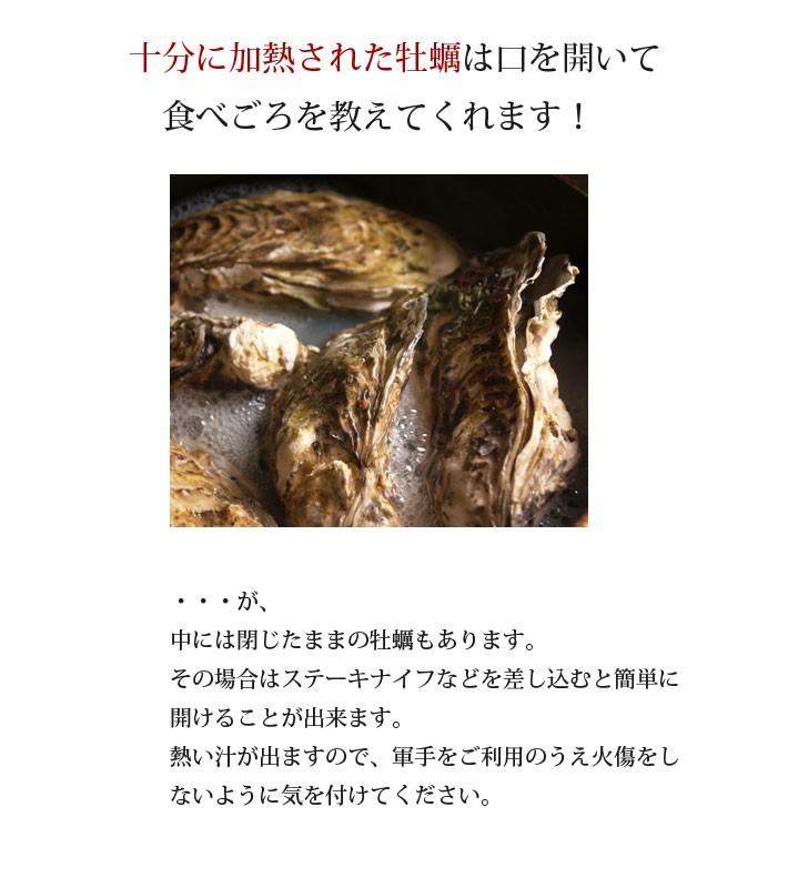 しまか_牡蠣小屋