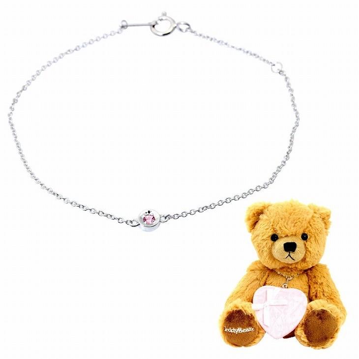 ブレスレット レディース 1粒 12 誕生石 シルバー ダイヤモンド 誕生日プレゼント テディベア付 女性 送料無料