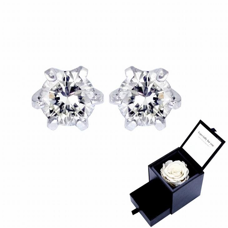ダイヤモンド 一粒 ピアス プラチナ Pt900 0.1ct プリザーブドフラワー 薔薇 ローズボックス付 誕生日プレゼント 女性