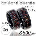 サージカルステンレス&セラミック・新素材コラボ・シンプルステーションライン・メンズリング(レーザー刻印対応・8.0mm幅)