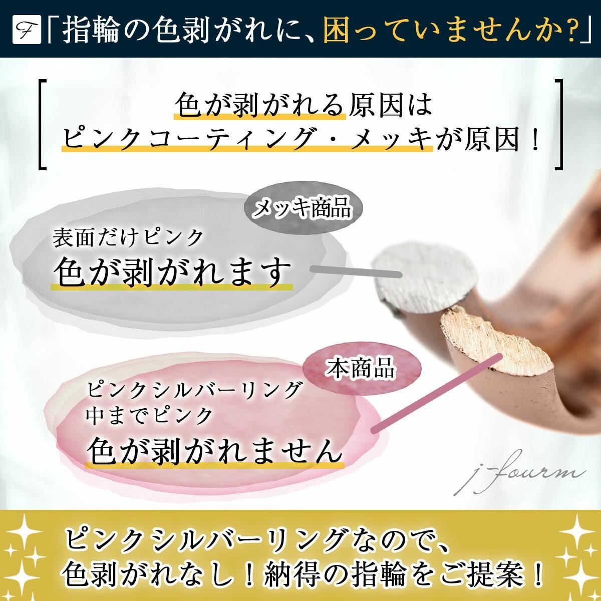 ピンクシルバー【偽りのない本物のピンク】(レーザー刻印対応)
