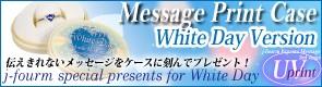 UVプリント・メッセージプリントケース