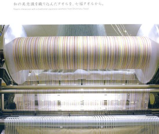 今治タオル | 和の美意識を織り込んだタオルを七福タオルから