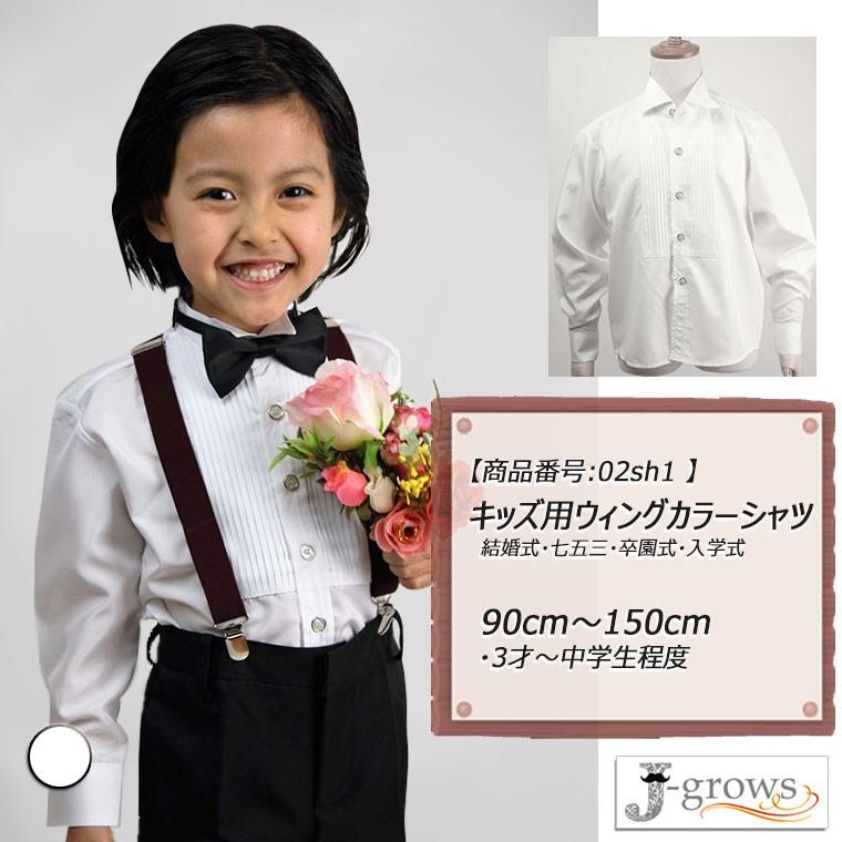 04e4ebe440f35 子供タキシード キッズ フォーマル スーツ 子供服 ピークドラペル 男の子 ...