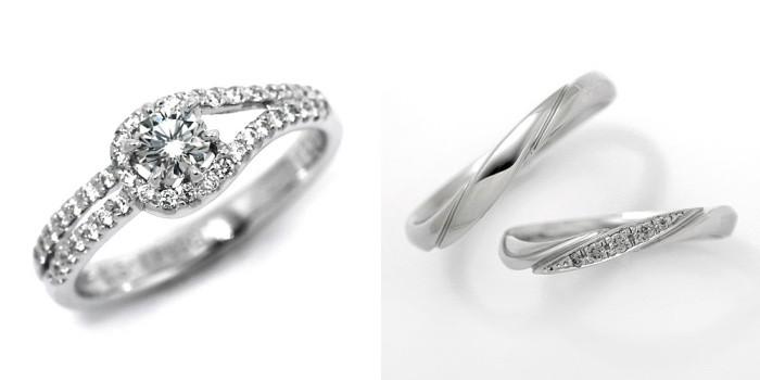 婚約指輪 結婚指輪 セット