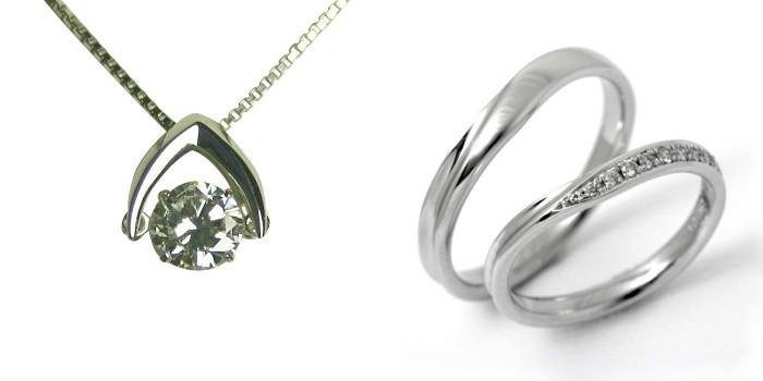 婚約 ネックレス 結婚指輪 セット