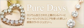 Pure Days