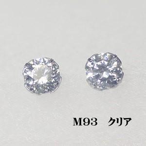 M93クリア
