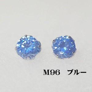 M96ブルー