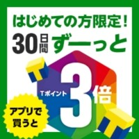 http://topics.shopping.yahoo.co.jp/general/points/apps3/