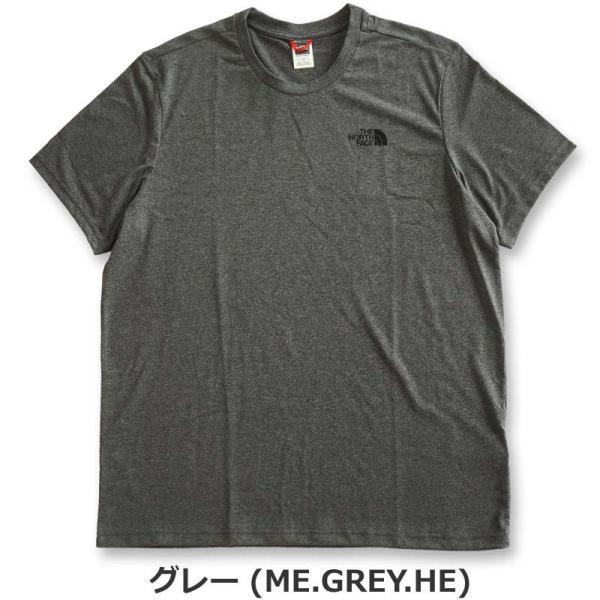 ノースフェイス THE NORTH FACE Tシャツ メンズ ロゴプリント 半袖 カットソー SIMPLE DOME TEE T92TX5 M SS|j-pia|12