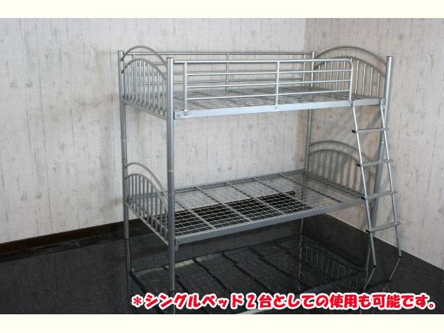 パイプ2段ベッド ビット