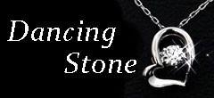 DancingStone