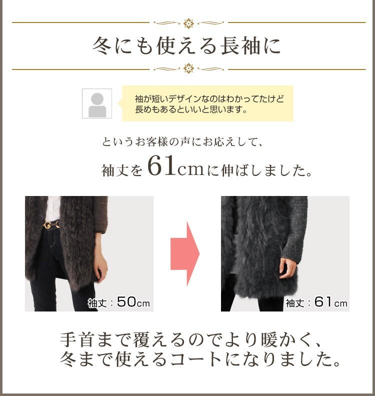 長袖 ニット カシミヤ コート ファーコート