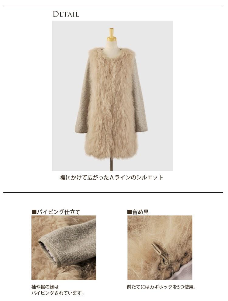 人気のAラインシルエット ニット カシミヤ コート ファーコート