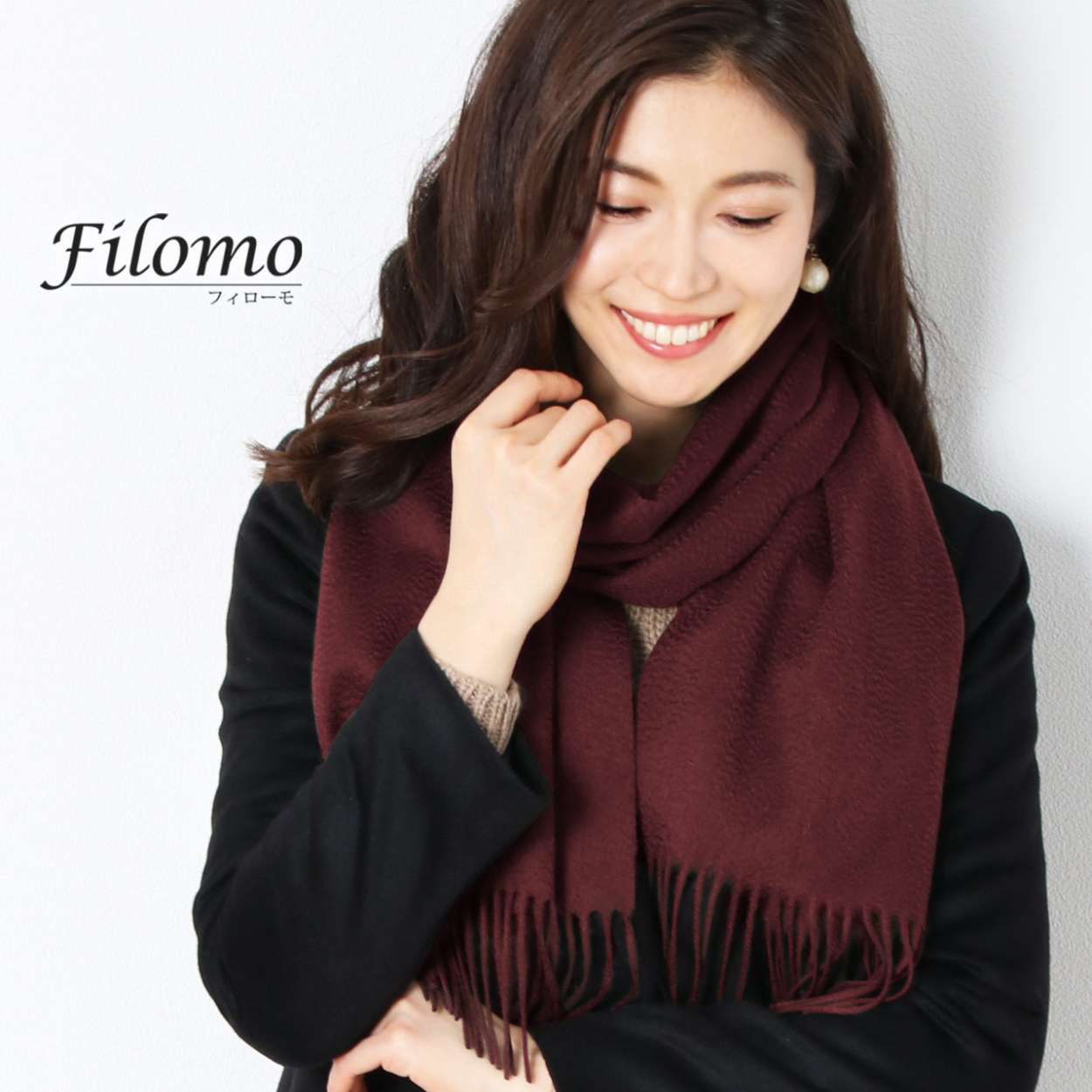 カシミヤマフラー カシミヤ100% Filomo ブランド