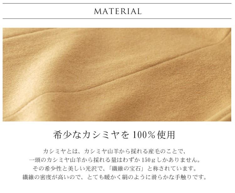 繊維の宝石 希少 カシミヤ カシミア