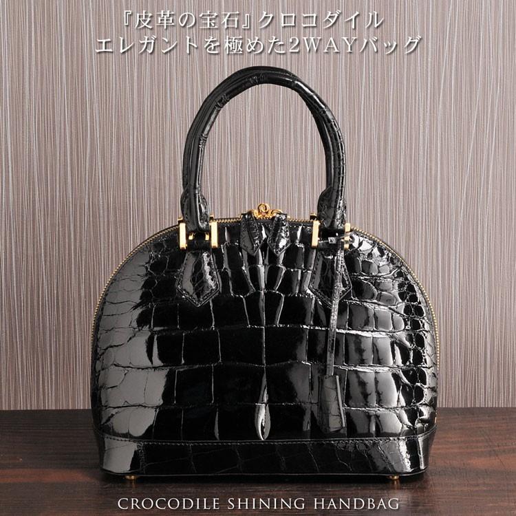 レディース クロコダイル ハンドバッグ