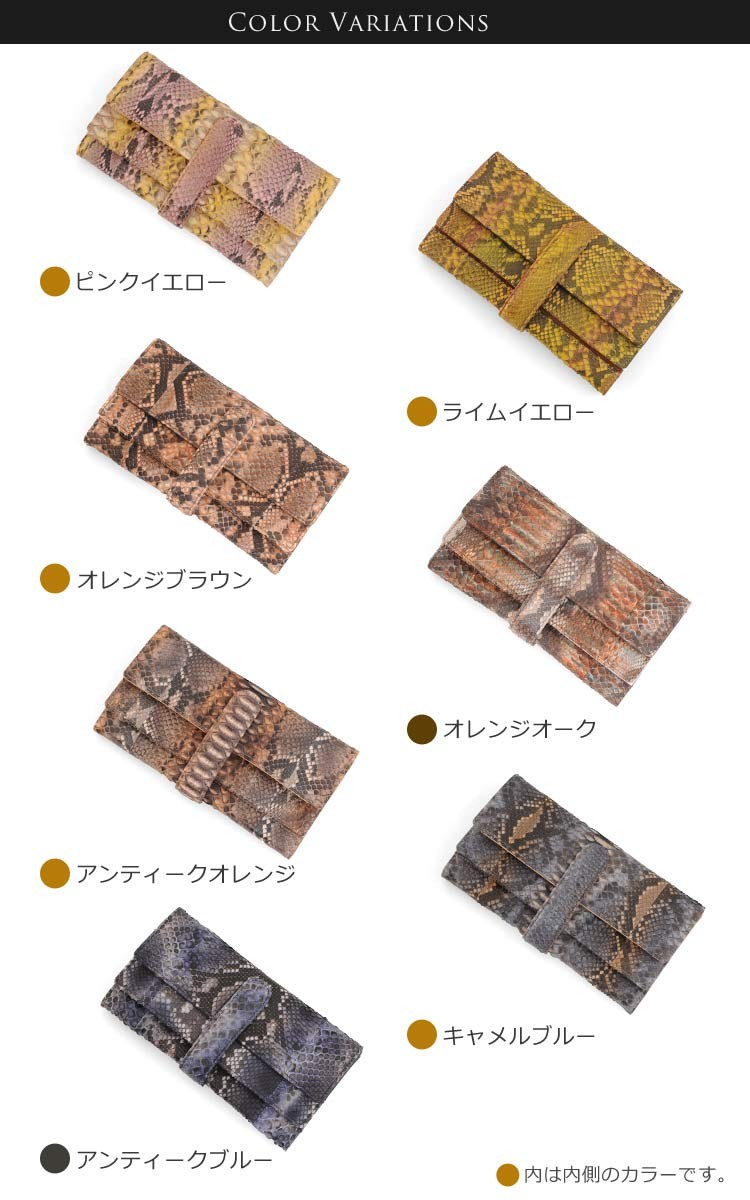 財布 レディース