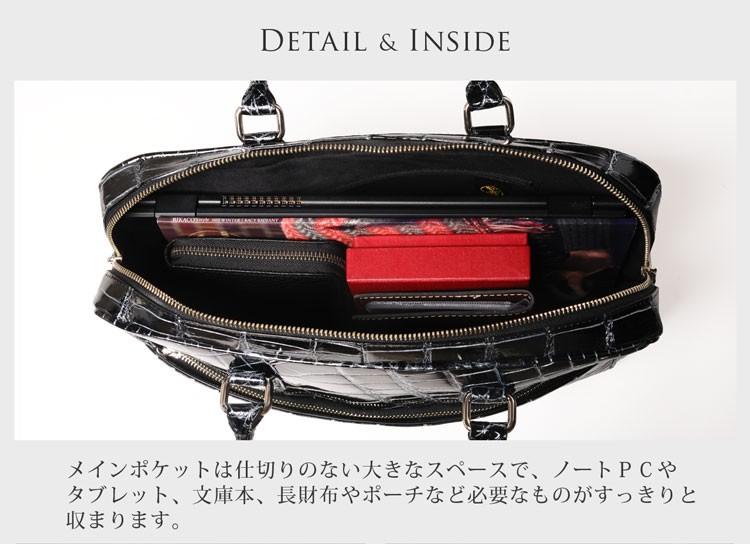 クロコダイル シャイニング 目地染め ブリーフ バッグ 2way 日本製 / レディース (No.06000840)