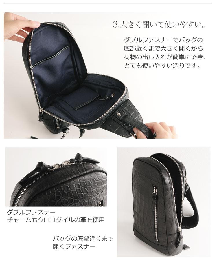クロコダイル ボディバッグ レディース 多機能 バッグ