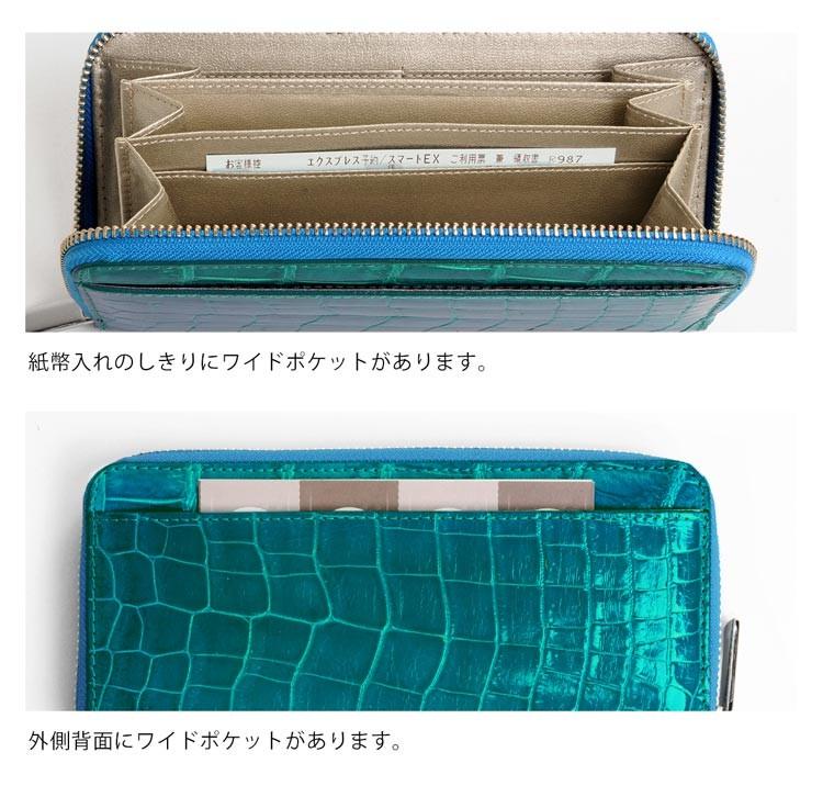 長財布 メンズ 本革 レザー ラウンドファスナー クロコダイル シャイニング 日本製 JRA