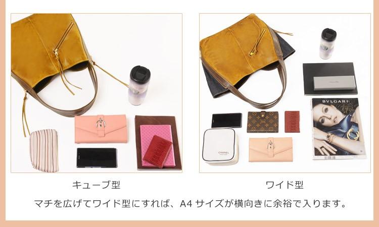 日本製 牛革 デニム ハンドバッグ