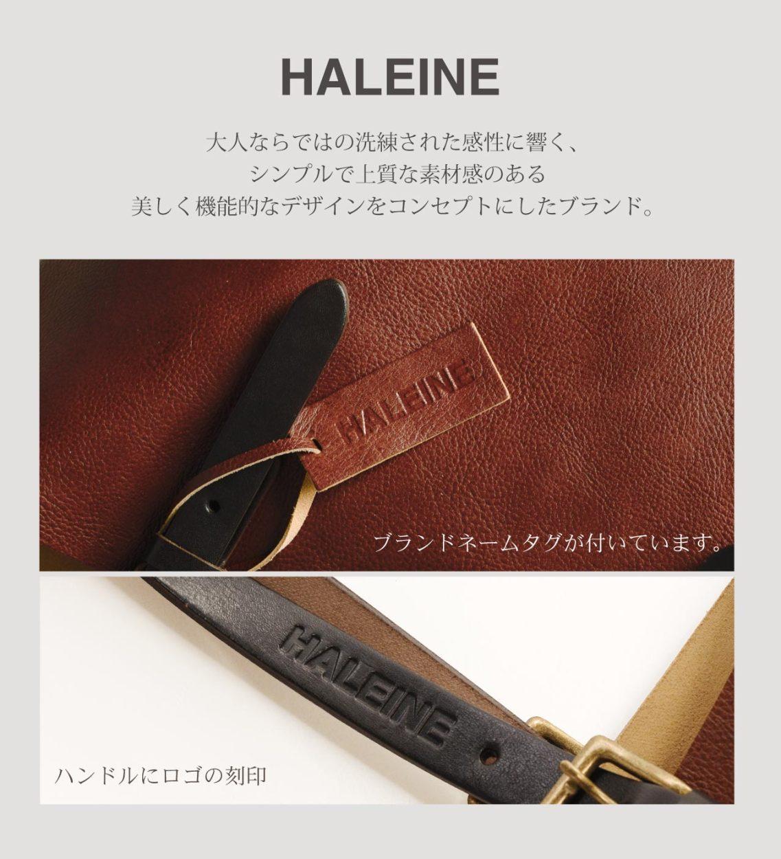 [HALEINE] 牛革 バッグ 切りっぱなし ブランド