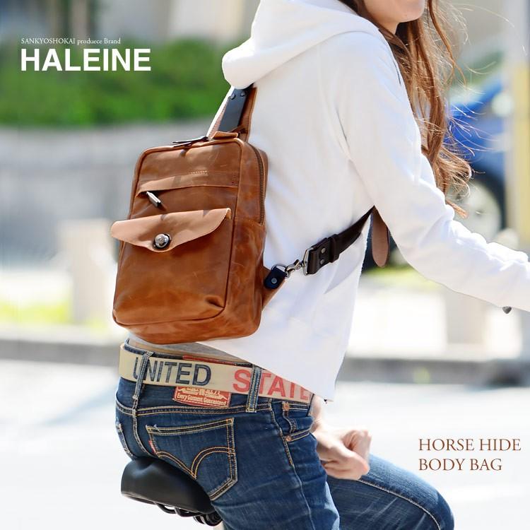HALEINE ホースハイド ボディバッグ