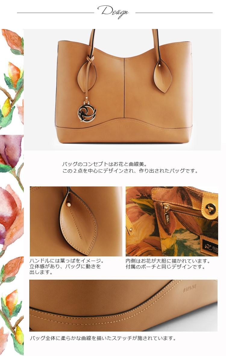 イタリア製 牛革 トートバッグ デザイン フラワー 花 花柄