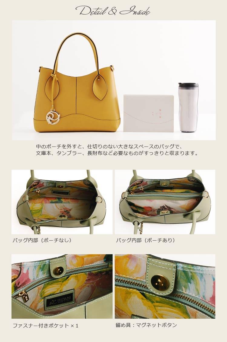 イタリア製 牛革 トートバッグ 黄色 イエロー ポーチ バッグインバッグ