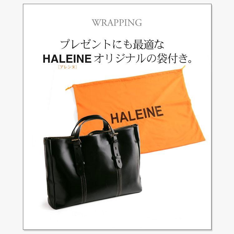 HALEIN[アレンヌ] 牛革 ビジネス バッグ 大 2way 日本製 ヌメ革 ハンドル ステッチ デザイン / メンズ (No.07000141-mens-1)