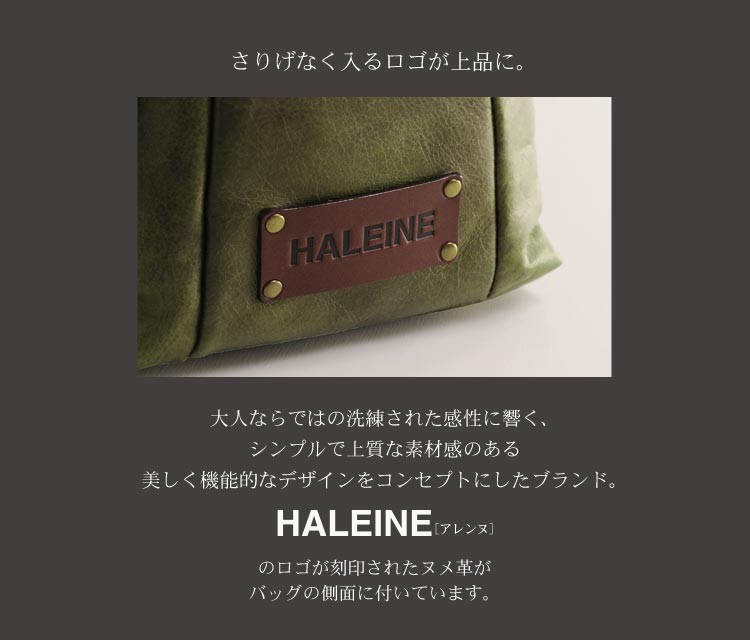 HALEINE [アレンヌ] アンティーク加工 牛革 ショルダーバッグ / 日本製 メンズ