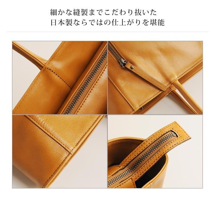 HALEINE 日本製 牛革 トート バッグ / メンズ