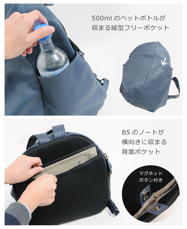 本革 変形 リュック レザー ペットボトル ボトルホルダー