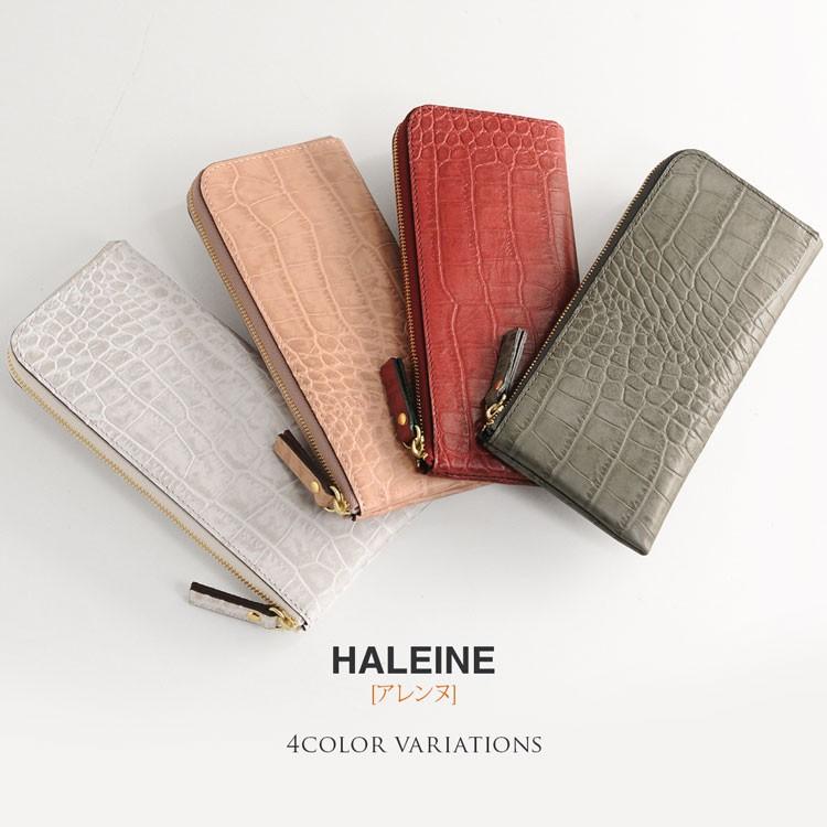 HALEINE アレンヌ 牛革 L字 ファスナー財布 長財布 クロコ型押し 薄型 スマート ホワイト ピンク レッド グレー