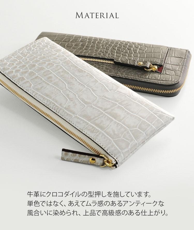 HALEINE アレンヌ 牛革 L字 ファスナー財布 長財布 クロコ型押し 薄型 スマート アンティーク レトロ