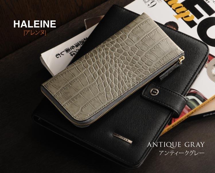 HALEINE アレンヌ 牛革 L字 ファスナー財布 長財布 クロコ型押し 薄型 スマート アンティーク
